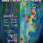 Jazz Factory Orchestraのライブ情報【開催日:2019年4月7日】